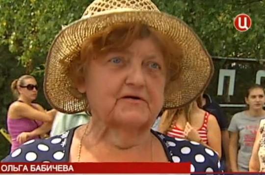 OlgaBabicheva