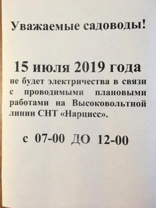 IMG-20190713-WA0000